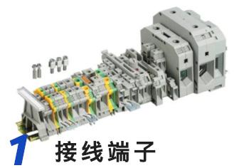 产品目录-上海圣约实业