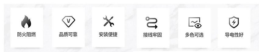 VE管形预绝缘端头-上海圣约实业
